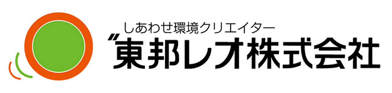 東邦レオ株式会社内